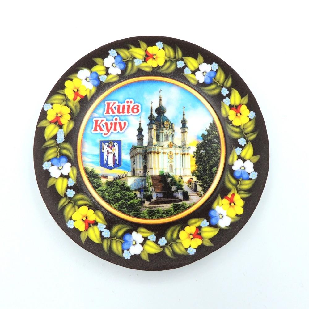 Сувенирная тарелка 85 мм с магнитом платформа
