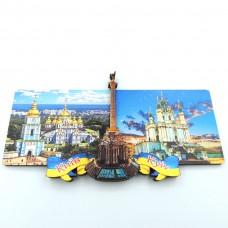 Двошаровий магніт з золотом Панорама на замовлення