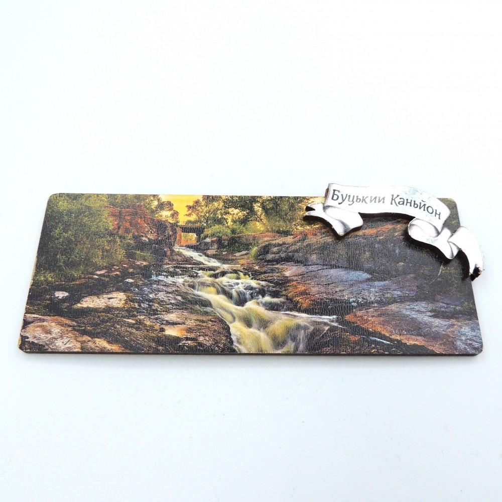 Дерев'яний магніт зі сріблом Панорама на замовлення