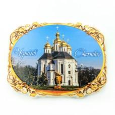 Керамические магнитики Чернигов Екатерининская церковь овал винтажный