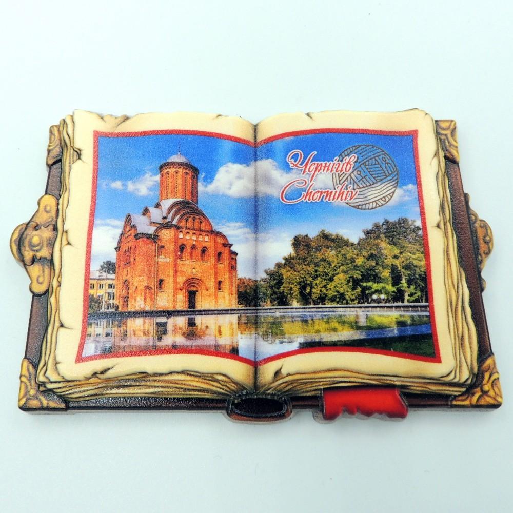 Керамічні магніти Чернігів П'ятницька церква книга