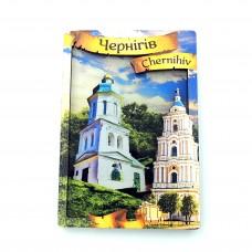 Слойка дерев'яно-акрилова Чернігів Троїцька церква