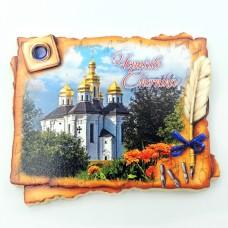 Керамические магнитики Чернигов город легенд Екатерининская церковь