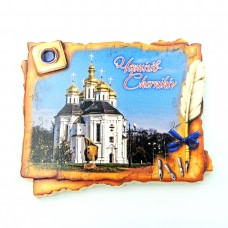 Керамические магнитики Чернигов Екатерининская церковь чернильница