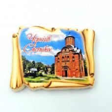 Керамические магнитики Чернигов Пятницкая церковь свиток мини