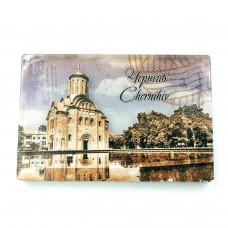 Магнит обратной печати Чернигов туристический винтаж