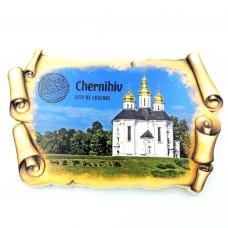 Керамические магнитики Чернигов Екатерининская церковь древний свиток