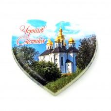 Керамические магнитики Чернигов Екатерининская церковь сердце мини