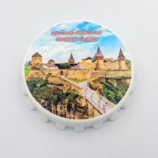 Открывалка-пробка Каменец-Подольский