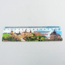 Сувенирная линейка 15 см Каменец-Подольский