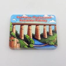 Керамический мини манитик Каменец-Подольский мост