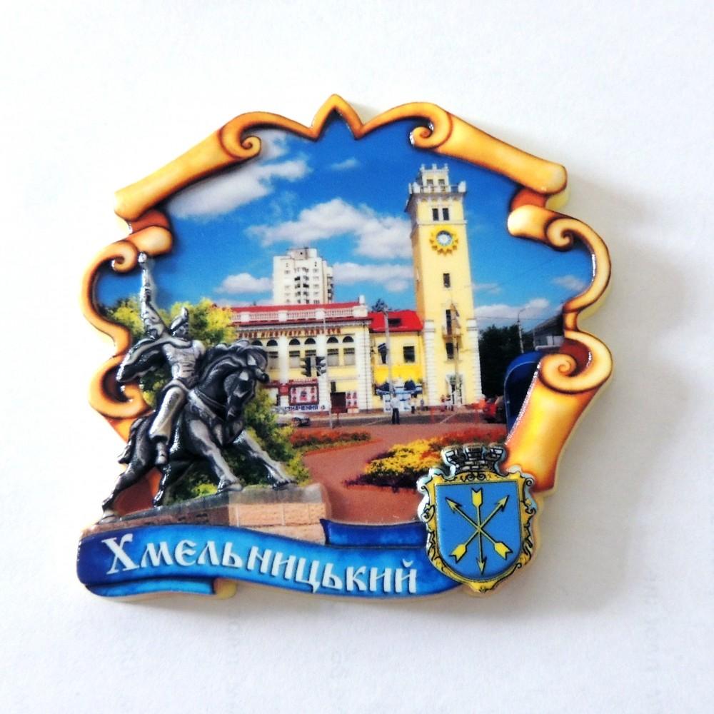 Керамические магниты. Город Хмельницкий