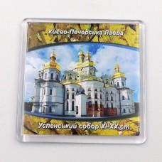 Акриловый магнит Осенний Киев