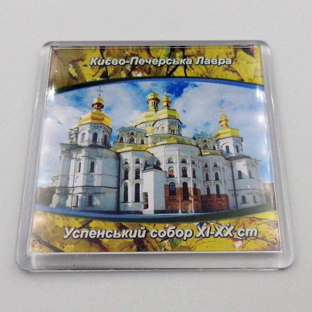 Акриловий магніт осінній Київ