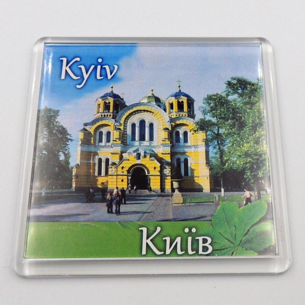 Прозорий магніт Київ з каштанами