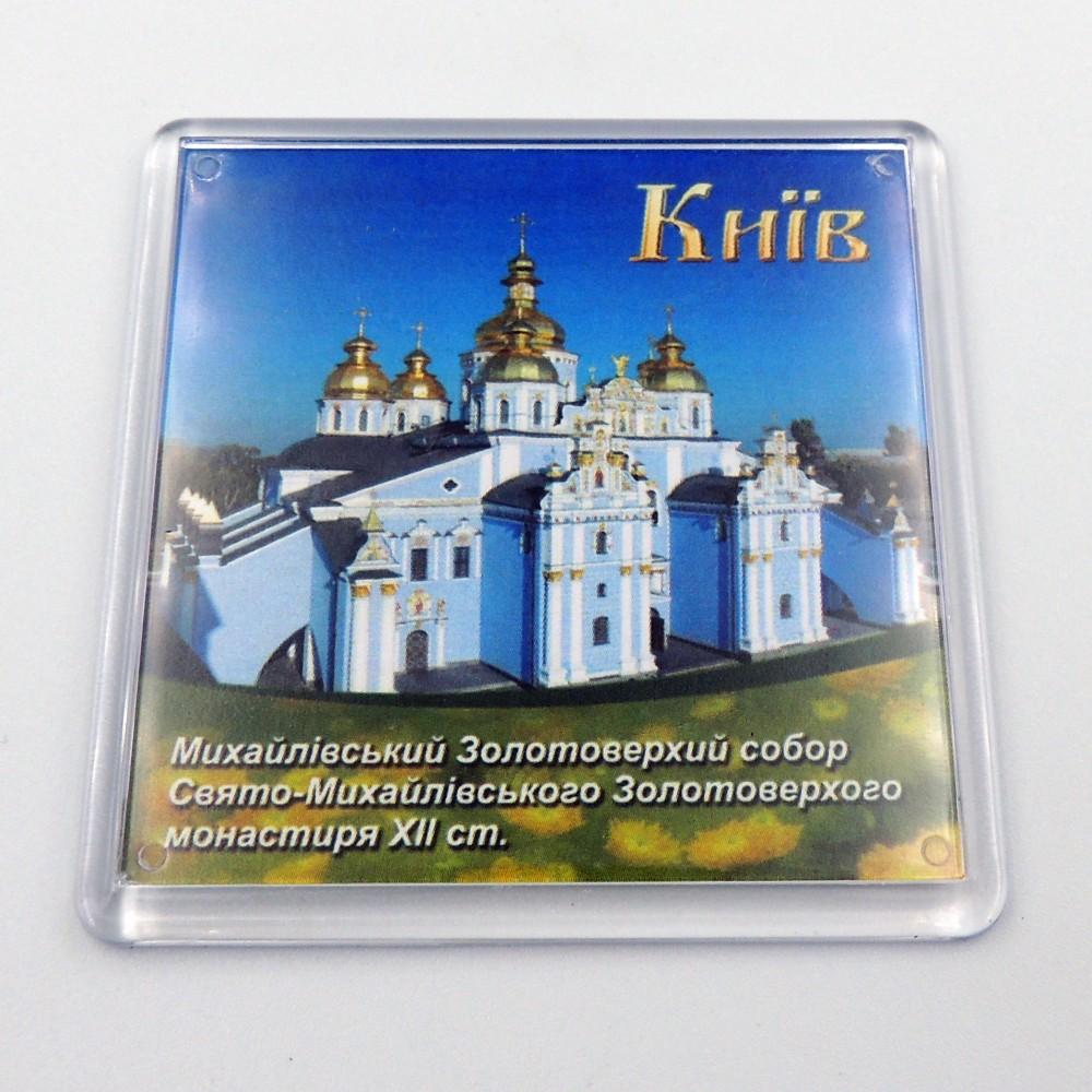 Акриловый магнит Киев