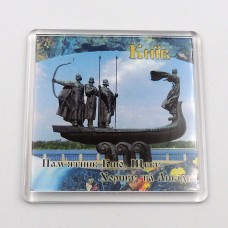 Магнитик Основатели Киева