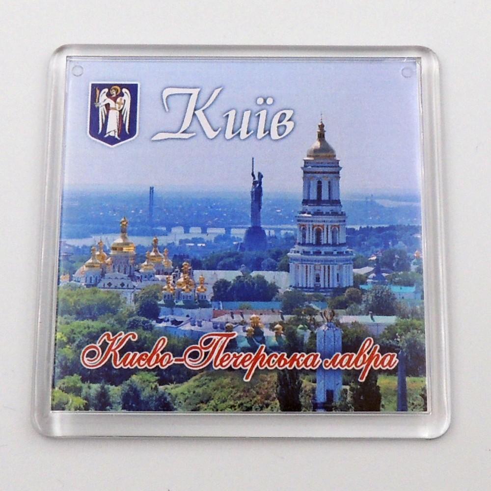 Киевский магнитик на холодильник