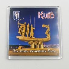 Магнит на холодильник Основателям Киева