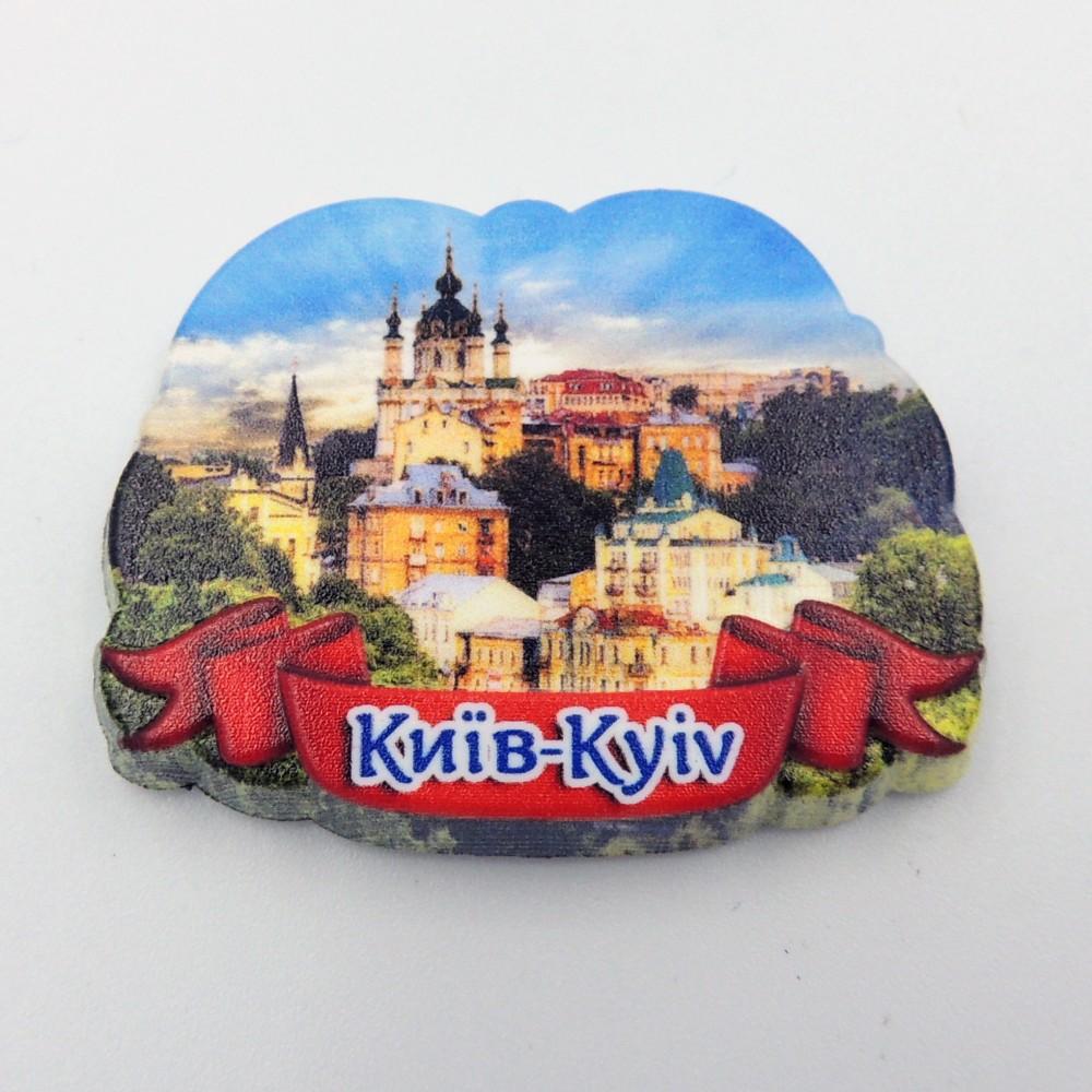 Мини керамический магнит Лента Киев