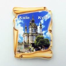 Мини керамический магнит Свиток Церковь