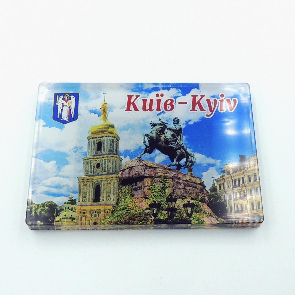 Магнит обратной печати Богдан Хмельницкий