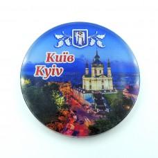 Магніт зворотного друку Вечірній Київ