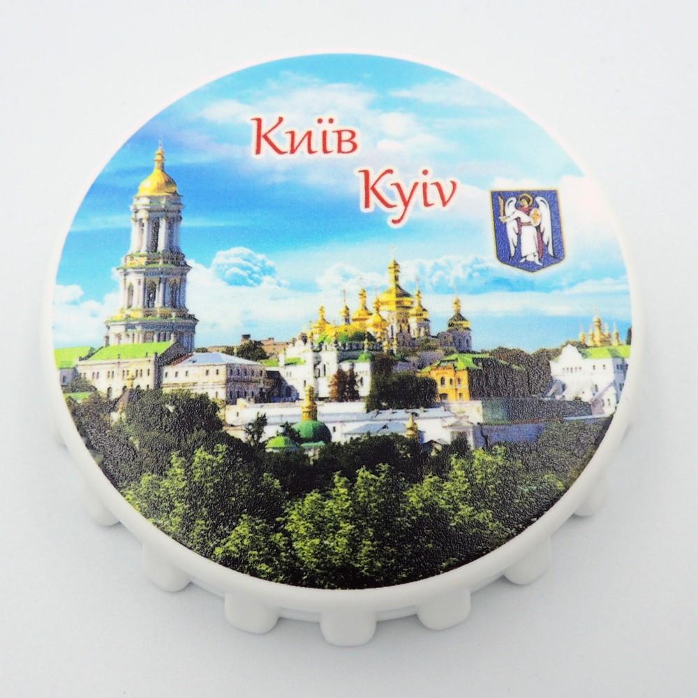 Відкривалка-пробка Києво-Печерська лавра
