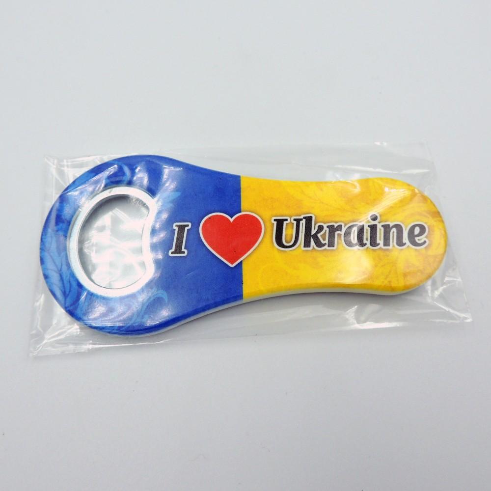 Классическая открывалка I love Ukraine