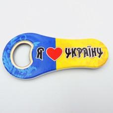 Класична відкривалка Я кохаю Україну