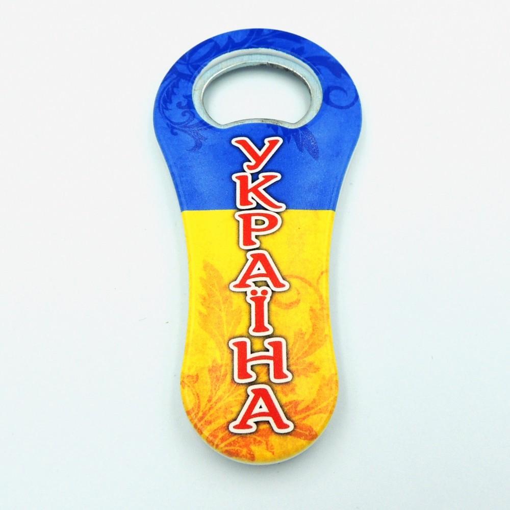 Класическая открывалка Украина