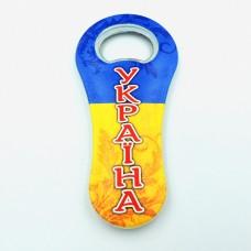 Класична відкривалка Україна
