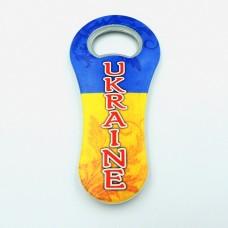 Класическая открывалка Ukraine