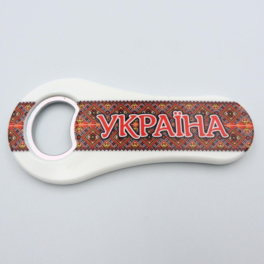 Класическая открывалка Украина вышиванка