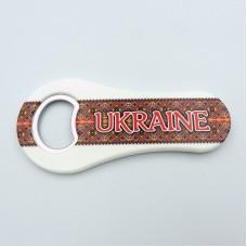 Класична відкривалка Ukraine вишиванка