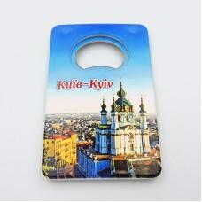 Прямокутна відкривалка Андріївська Церква Київ