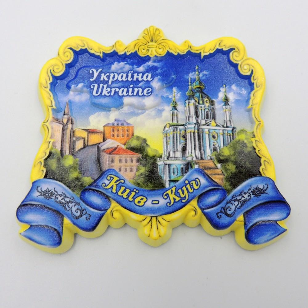 Керамический магнит Киев Объемный коллаж
