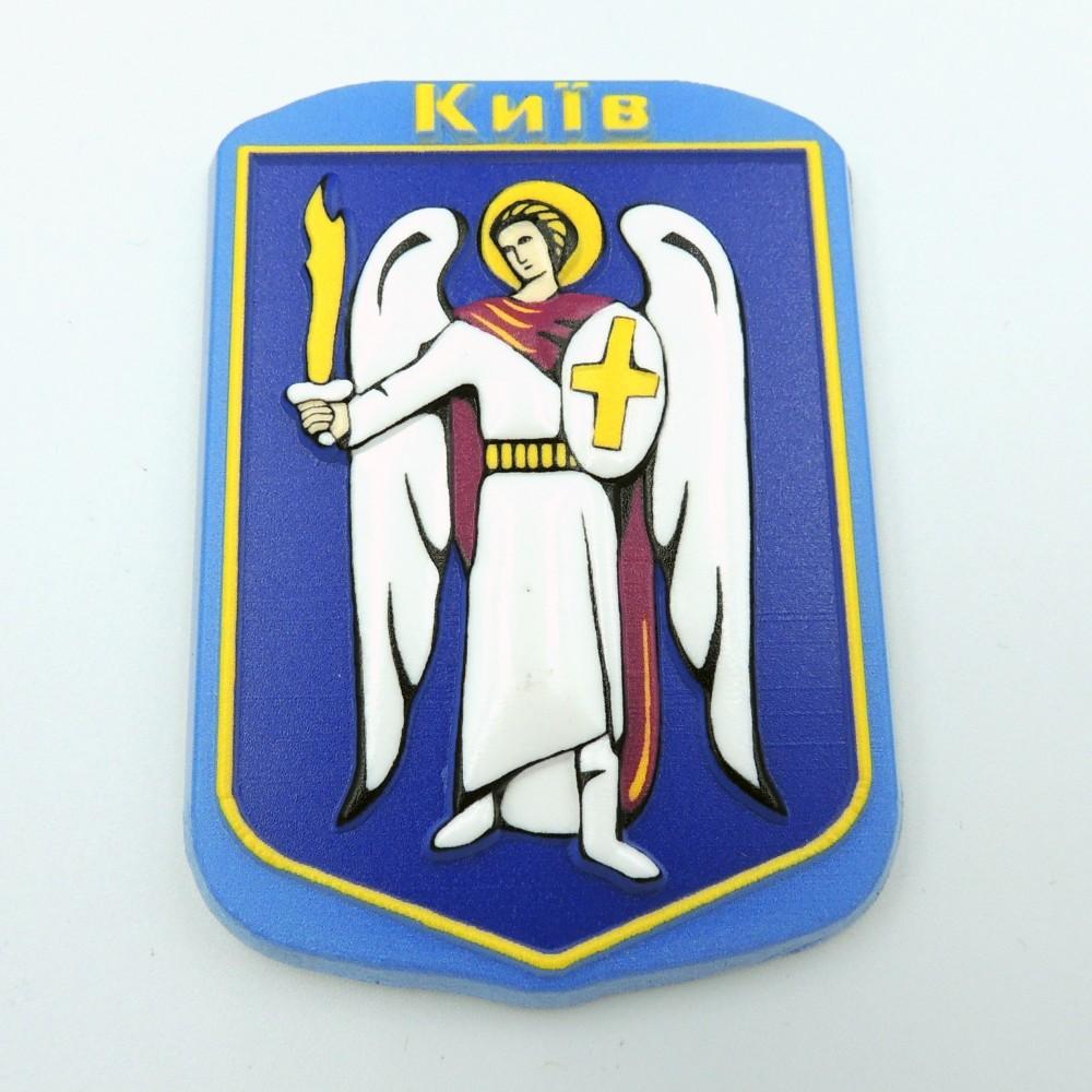 Керамічний магніт Київ Архангел Михаїл