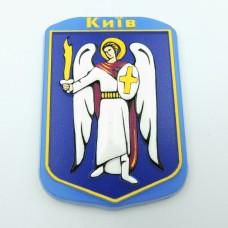 Керамический магнит Киев Архангел Михаил