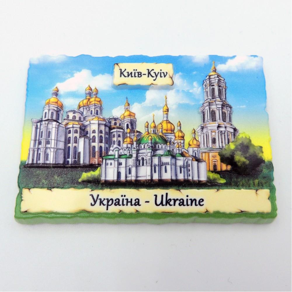 Керамічний магніт Київ Лавра