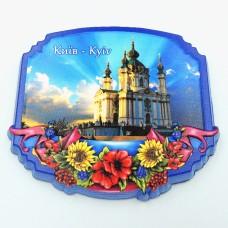 Керамический магнит Рамка с цветами Киев