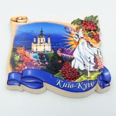 Керамический магнит Девушка с калиной виды Киева