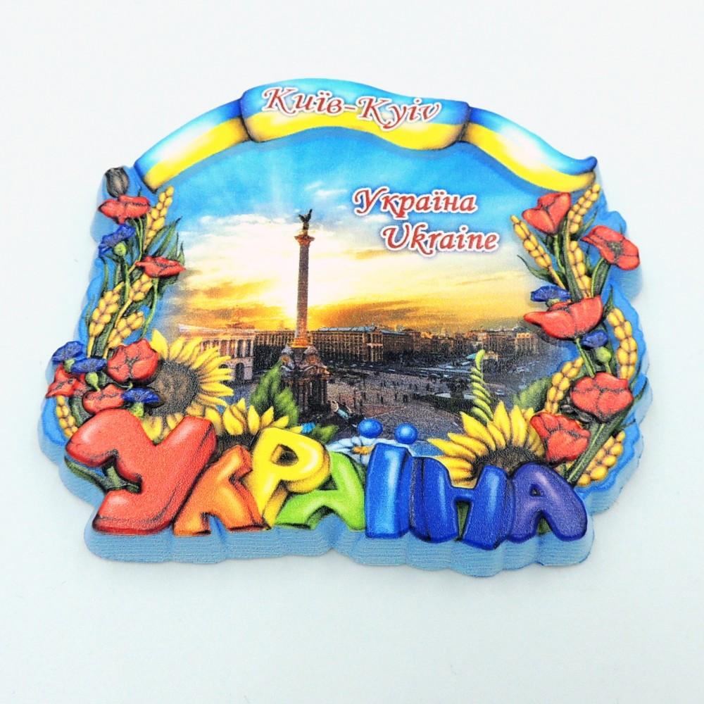 Керамический магнит Украина Майдан Незалежности