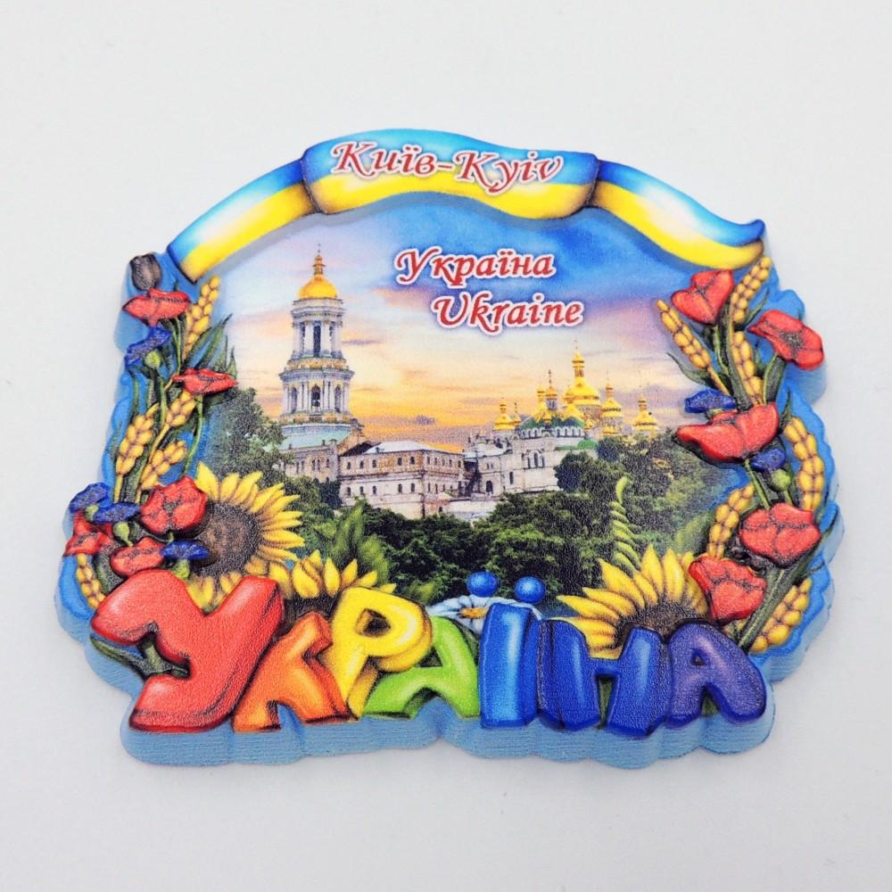 Керамічний магніт Україна Лавра