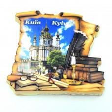 Керамический магнит Свиток с пером Киев