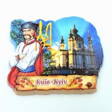 Керамічний магніт Козак з гербом Київ