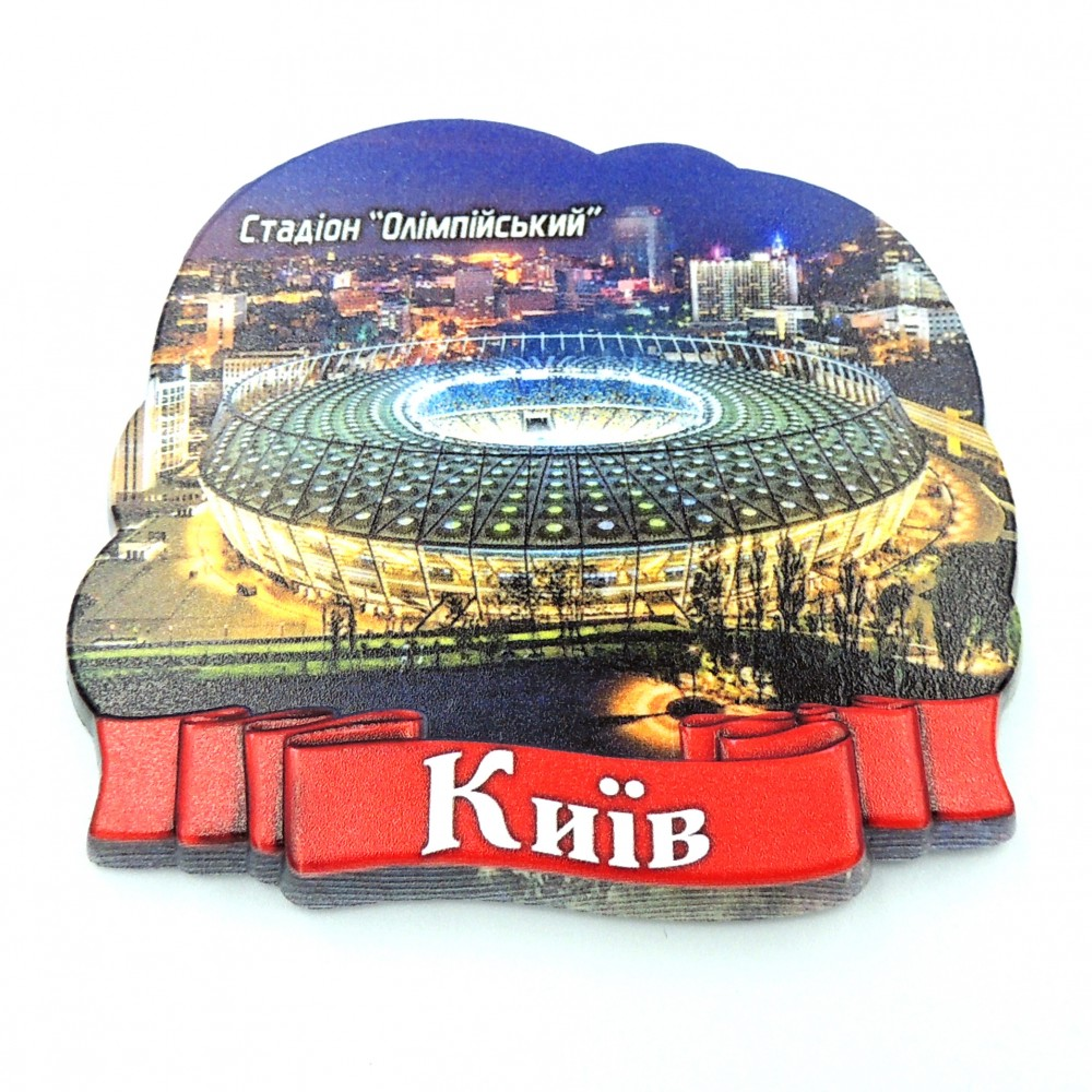 Керамический магнит Лента №3 НСК Олимпийский