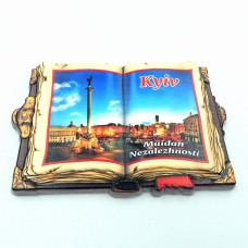 Керамический магнит Книга Майдан Незалежности