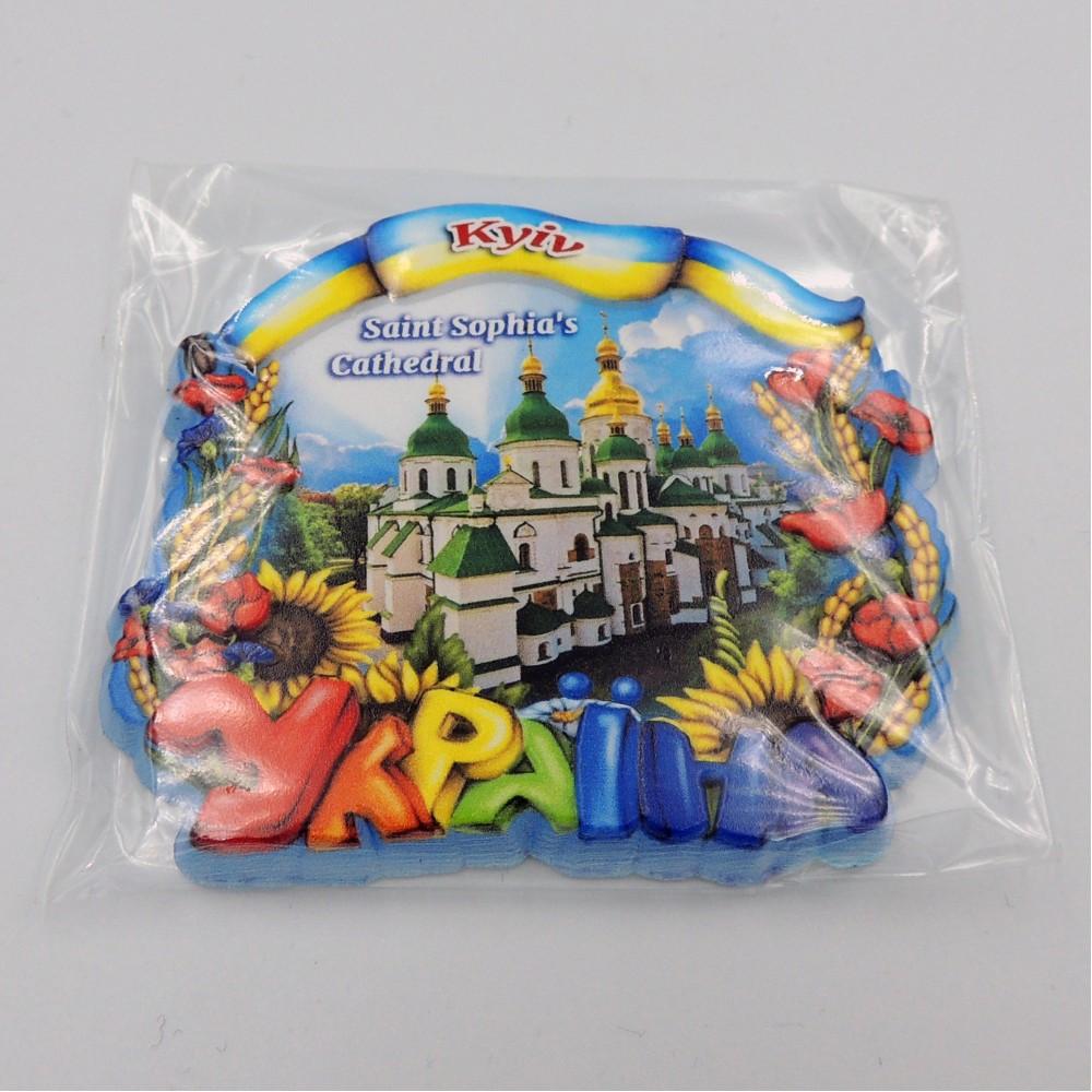 Керамічний магніт Україна Церква Святої Софії