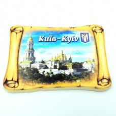 Керамический магнит Свиток Киев
